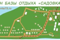План-Садовки